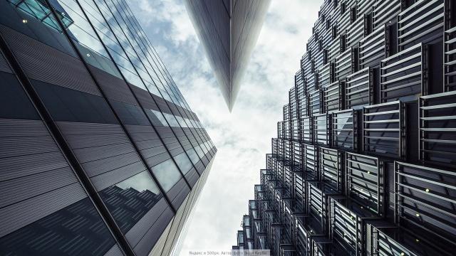 небоскребы, высота