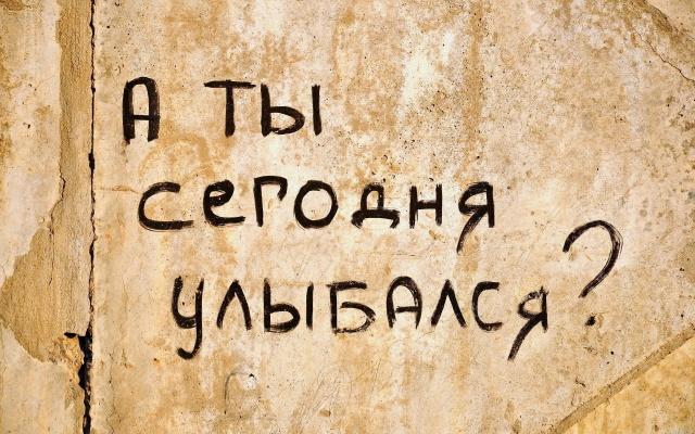 минимализм, надпись