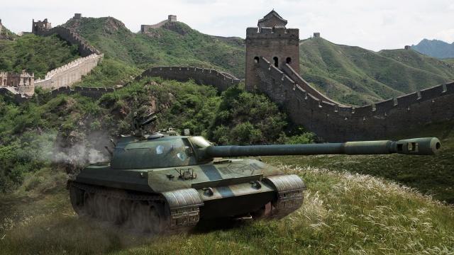 Танк, природа, Китай