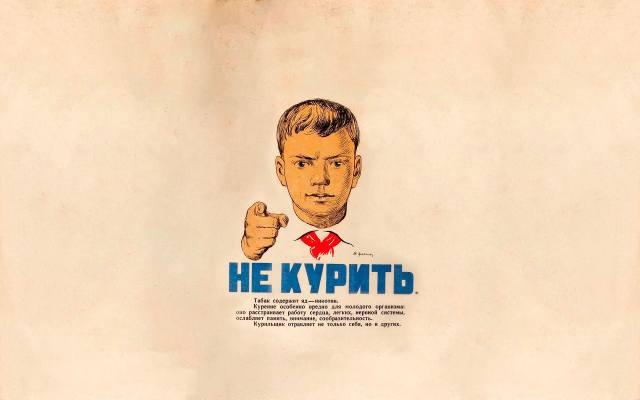 SSSR, chlapec, výchova, umělec, děti