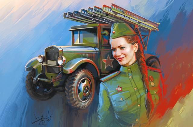Советская Армия, katusha, art