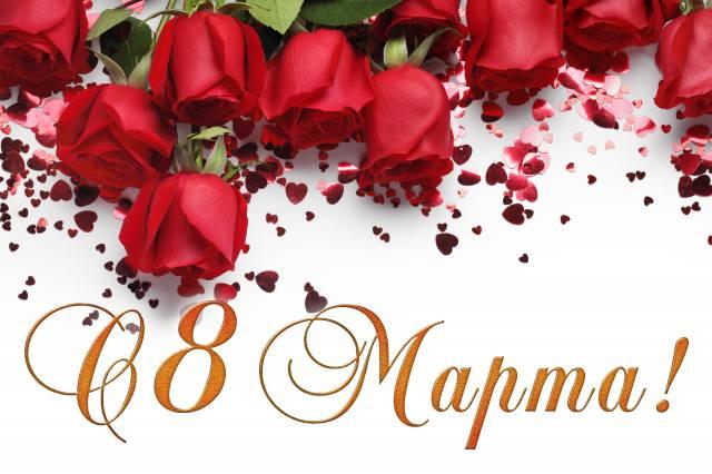 красные розы, белый, фон, праздник, 8 марта