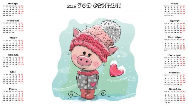 calendar, 2019, pig, Pig, hat, heart