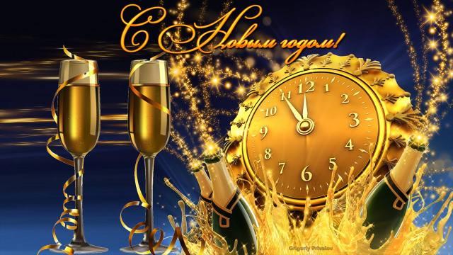 Nový rok, 2020, svátek, Vánoce, v, Новом году