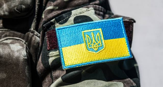 Шеврон, Flag, Ukraine, military uniform