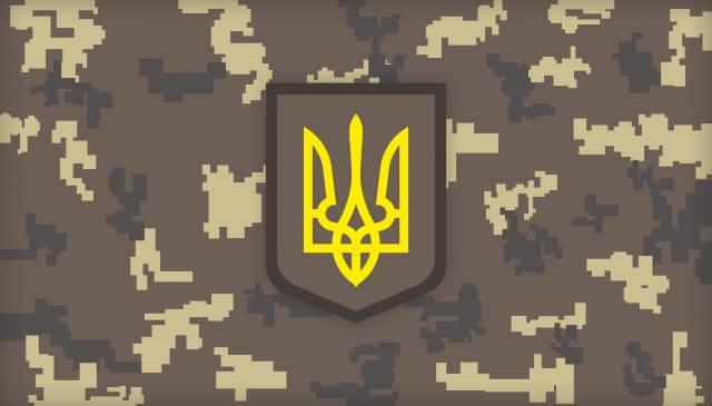 Ukrajina, Ukrajina, UKRAJINA, армія україни, українська армія, ВСУ, ЗСУ, збройні сили україни