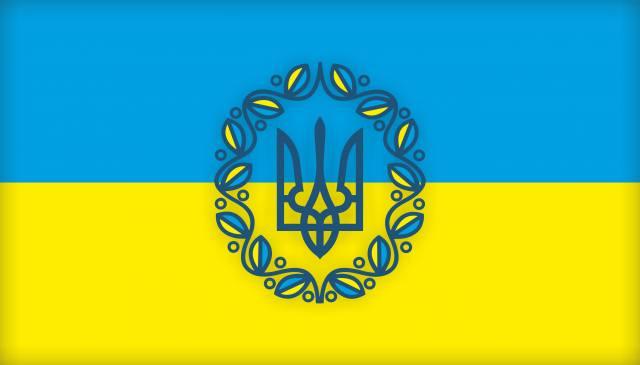 Ukraine, Ukraine, UKRAINE, Trident, унр, тризуб унр, слава україні