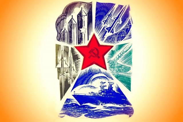 23 февраля, праздник, день защитника