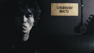 rock, group movie, Viktor Tsoi