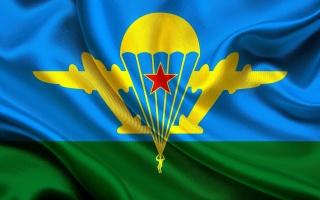 Flag, VDV, blue