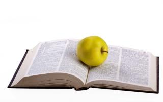 книга, яблуко, 3d