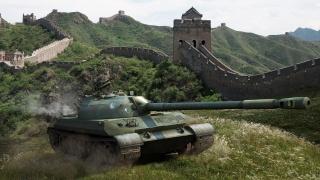 Tank, příroda, Čína