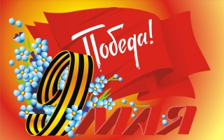 May 9, victory day, great, holiday, flowers, photoshop