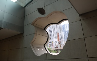 Apple, яблуко, архітектура, Дизайн, місто, будинок, бренд