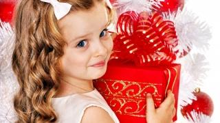 дитина, подарунок