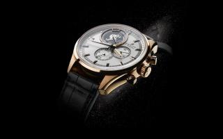 watch, Zenith, the - first, gold, tourbillon