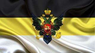 říše, Vlajka, ruské