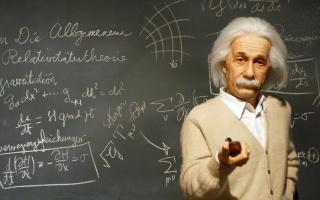 альберт, энштейн, ученый