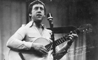 fotografie, koncert, Vladimír высоцкий, básník