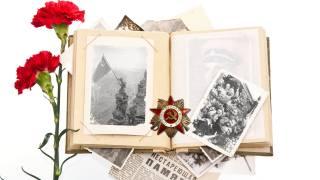 Книга памяти, орден, Отечественной войны, день победы, 9 мая