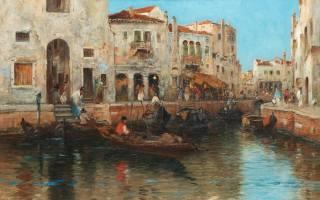 Вильгельм фон Гегерфельт, Wilhelm von Gegerfelt, шведский живописец, Swedish painter, Сцена на венецианском канале