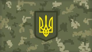 Ukrajina, Ukrajina, UKRAJINA, тризуб, український тризуб, український стяг, обої україна, слава україні, слава украине, тризуб, українська армія, армія україни, ЗСУ, збройні сили україни