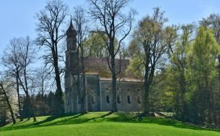 церковь, деревья, лужайка, весна
