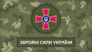 Ukraine, Ukraine, UKRAINE, Trident, український тризуб, український стяг, обої україна, слава україні, слава украине, Trident, українська армія, армія україни, ЗСУ, збройні сили україни