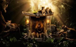 креатив, львы, арт, фэнтези