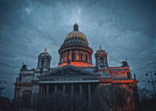 Petersburg, питер ночью, Исаакиевский собор, lights