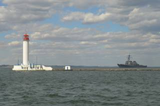 Odessa, black sea, destroyer, Сarney