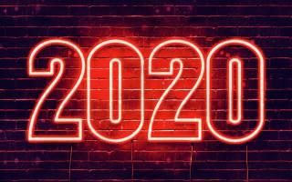 2020, zeď