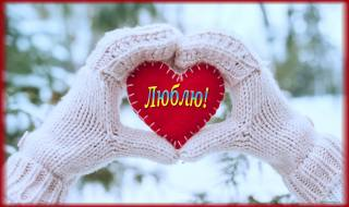 winter, heart, Love