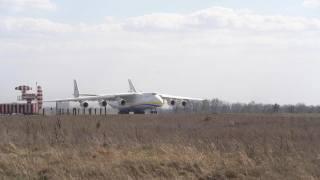the plane, Ан-225 МРІЯ