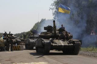 ATO, Ukraine, Tank