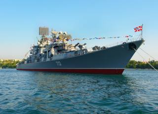 The Golden eagle, anti-submarine, ship, керчь