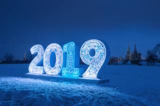 Новый год, 2019, Москва