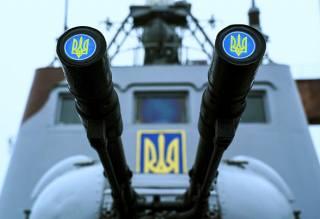 артустановка, Navy, Ukraine