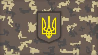 Ukraine, Ukraine, UKRAINE, армія україни, українська армія, ВСУ, ЗСУ, збройні сили україни