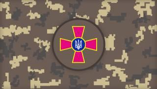 Україна, Украина, Україна, армія україни, українська армія, ВСУ, ЗСУ, збройні сили україни