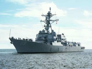 USS Delbert Black, эскадренный, миноносец