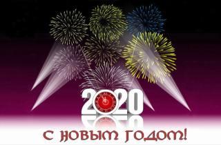 Новий рік, 2020, свято, Різдво, в, Новом году