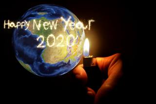земна куля, запальничка, 2020, Новий рік
