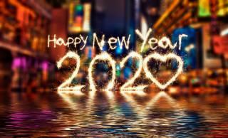 вулиця, вогні, 2020, Новий рік
