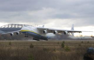an-225, «Мрія», Ukraine