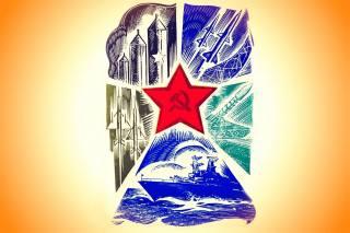23 února, svátek, день защитника