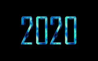 Новый год, 2020