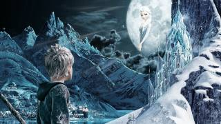 Холодне Серце, хранителі снів